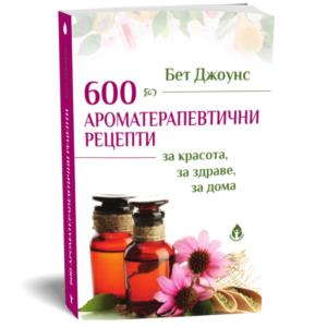 600-recepti-800x800