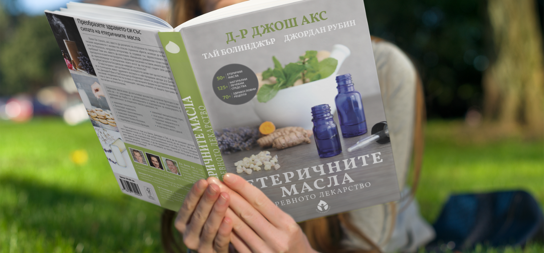 eterichnite-masla-drevnoto-lekarstvo-women