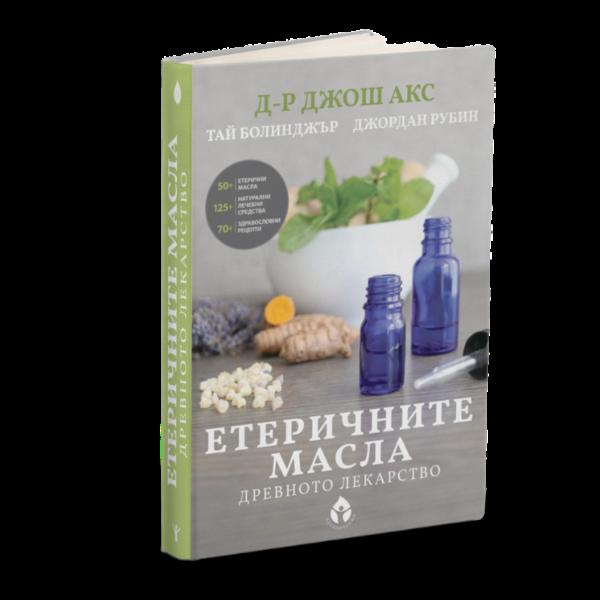 eterichnite-masla-drevnoto-lekarstvo