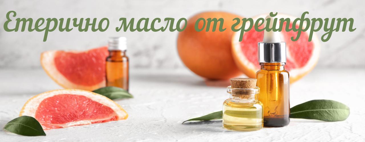 em-grapefruit-nadpis
